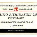 Противоаритмический препарат Ритмидазол