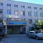 Детская клиническая больница №8