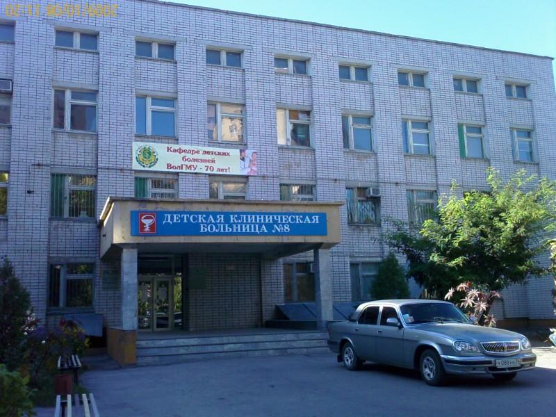 Республиканская больница 1 в якутске
