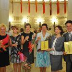 Вручение Премии города-героя Волгограда в области здравоохранения за 2010 год