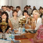 Конференция сотрудников-1