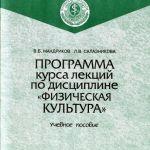 пособие-8