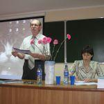 Конференция-2