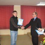 Награждение -2009