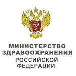 Эмблема Минздрава России
