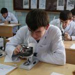 Олимпиада по гистологии, эмбриологии, цитологии, 14 декабря 2012 г.
