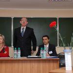 Городская конференция -2009