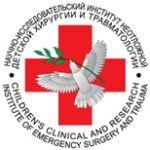 Герб НИИ неотложной детской хирургии и травматологии