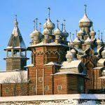 Вопросы культурного развития РФ