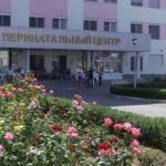 ГБУЗ ВОКПЦ №2, Волгоград
