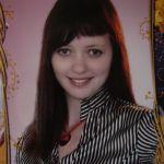 Бобылева Екатерина