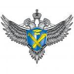 Федеральная служба по надзору в сфере образования и науки (Рособрнадзор) (эмблема)