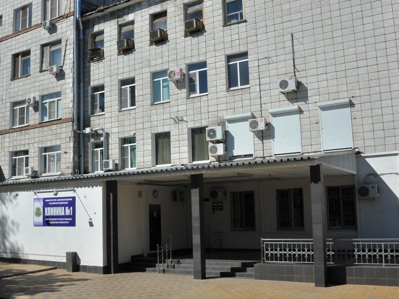 Отделения больниц по уходу за лежачими больными