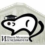2015-10-10 Школа молодого исследователя ВолгГМУ