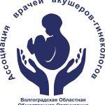 логотип Ассоциации акушеров-гинекологов