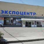 выставочный центр «ВолгоградЭКСПО» (экспоцентр, проспект им. В. И. Ленина, 65А)