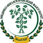 logo медико-биологического факультета ВолгГМУ