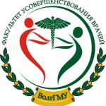logo ФУВ ВолгГМУ