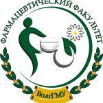 Логотип фармацевтического факультета ВолгГМУ
