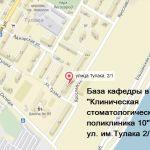 """ГАУЗ """"Клиническая стоматологическая поликлиника №10"""" - схема проезда"""