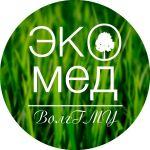 Экологическое движение ВолгГМУ «ЭкоМед»