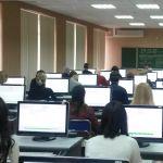 Компьютерный класс МЦСС