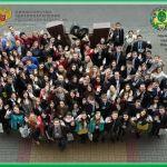 Открытие XIII Съезда МНО