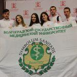 2017-11-09 I Всероссийский форум тьюторов