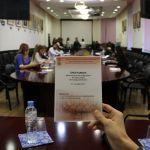 Пленарное слушание по направлению «Клинические аспекты медицины»