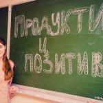 День психолога на факультете СРиКП