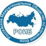 Российское Межрегиональное общество по изучению боли