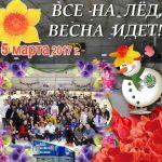 2017-03-05 Весенний ледовый каток ВолгГМУ