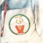 Сборник стихов 2010
