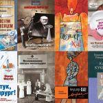 Книги для каждого медика
