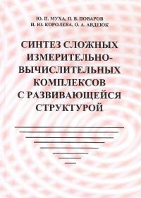 CCИВК