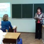 На заседании секции «Лекарственная токсикология»