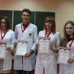 олимпиада по нормальной физиологии -2017