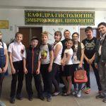 Школьники познают морфологические науки в ВолгГМУ