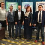 Академия боли в Волгограде. 20 мая 2017
