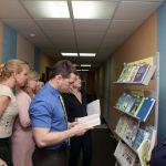 Актуальные вопросы организации инклюзивного обучения в высшей школе 5