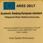 ВолгГМУ в рейтинге ARES-2017 в категории «ВВ+» - Good quality performance (надежное качество преподавания, научной деятельности и востребованности выпускников работодателями)