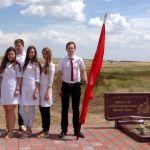 Представители Студсовета в г. Суровикино. Мемориал Поклонная гора. 17 июля 2017