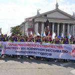 Парад студенчества в Волгограде