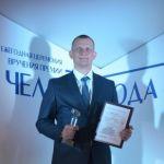 Замдиректора по УВР ПМФИ – филиала ВолгГМУ А.В.Воронков стал Человеком года. Сентябрь 2017
