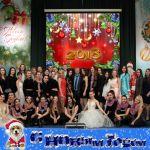 Праздничный концерт в честь Нового года