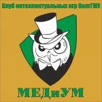 """Логотип """"МЕДиУМ"""""""