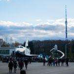 Поощрительная поездка в Москву