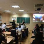 Видео-конференция на СНО кафедры нормальной физиологии