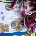 грамота, медали