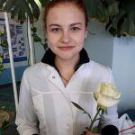 Якубович Елена Александровна